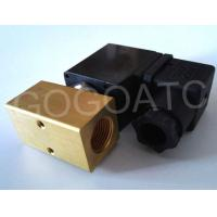 Buy cheap Normally Open Mini Water Solenoid Valve 2 - Port  2 - Position 3/8 BSP 110V AC 4 mm NBR from wholesalers