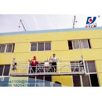 Buy cheap ZLP 630 Climbing Platform High Window Cleaning Equipment 440V 60Hz Philippines from wholesalers