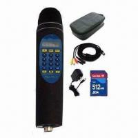 Buy cheap Karaoke Player with DVD Audio/Video Decoding Output and High Sterero Microphone from wholesalers