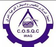 Buy cheap Provide Iraq VoC/CoC, Iraq BV CoC certificate, Iraq Umm Qasr Port BV CoC,ISO from wholesalers