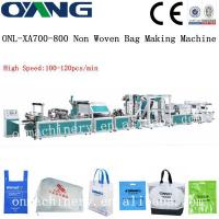 Onl Xa700 800 Popular Full Automatic Non Woven Rice Bag