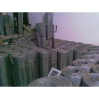 Buy cheap Inconel 625 Wire Mesh/ Screen from wholesalers