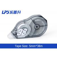 Buy cheap Grey Colored Correction Tape Student Stationery PS Titanium dioxide Material from wholesalers