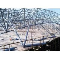 Buy cheap Graceful Appearance Steel Space Frame Structures GB Steel Welded For Kuwait from wholesalers