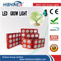 Buy cheap Hydroponics Full Spectrum Grow Lights 500w - 900w Led Grow Light Kits from wholesalers