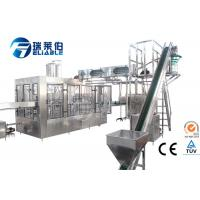 Buy cheap Rotary / Gravity Apple Juice Filling Machine Glass Bottle Hot Filling Line 24 Heads 4.8kw product