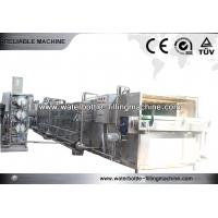 Buy cheap 3 Stages Beverage Auxiliary Equipment Spray Cooler and Bottler Warme from wholesalers