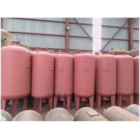 Buy cheap Medium Pressure Natural Compressed Gas Storage Tank For Air Removing System from wholesalers