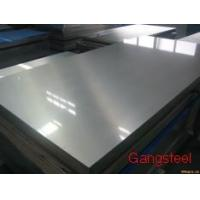 Buy cheap Sell A572 Gr.50, A572 Gr.55, A572 Gr.60, A572 Gr.65, A572 Gr.42, steel plate from wholesalers