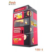 Buy cheap stainless steel orange juice extractor vending machine for subway station from wholesalers