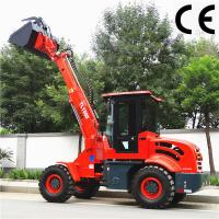 Buy cheap China Loader, Loader Manufacturers & Suppliers product