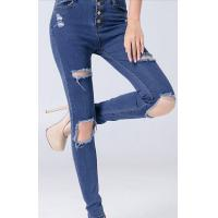 Buy cheap ripped jeans from wholesalers
