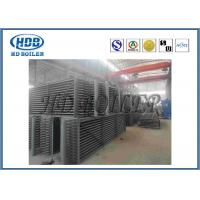 Buy cheap Steel Industrial Condensing Economizer For Gas Hot Water Boiler Energy Saving from wholesalers
