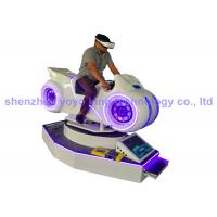 Buy cheap Indoor Vr Motorbike Simulator Amusement Cool Motorcycle Games , Vr Bike Ride from wholesalers