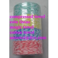 Buy cheap compressed towel 100% cotton product