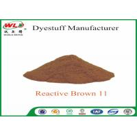 Buy cheap 100% Strength Powder Tie Dye Reactive Brown 11 dip dyeing ISO Approve from wholesalers