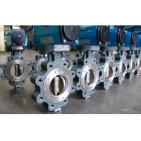 Buy cheap Butterfly Valve by manual Operator with Stainless Steel Material from wholesalers