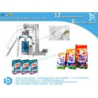 Buy cheap Automatic packaging machine use for 1-5kg washing powder, with weighing function from wholesalers