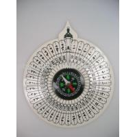 Buy cheap 2012 mecca muslim compass product