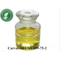 Buy cheap Natural Food Grade Pharmaceutical Yellow Liquid Carvacrol CAS 499-75-2 from wholesalers