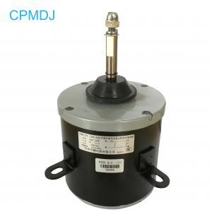 Buy cheap IP21 220V 920RPM Split Air Conditioner Fan Motor product