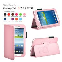 Buy cheap Pink Samsung Galaxy Tab Cover Case With Magnetic Snap Closure from wholesalers