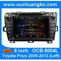 Buy cheap Car multimedia player for Toyota Prius 2009-2013 (Left) with car radio bluetooth iPod OCB-8004L from wholesalers
