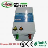 Buy cheap 24V 100AH Solar Energy Storage Battery from wholesalers