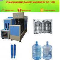 Buy cheap Semi-automatic 5L Plastic Bottle Injection Molding Blowing Machine from wholesalers