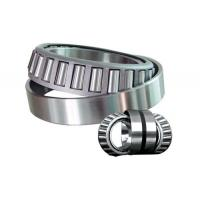 Buy cheap C2 C0 C3 C4 C5 Taper Roller Bearing 2585/2523 For Mining Machine from wholesalers