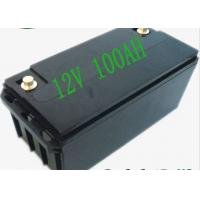 Buy cheap 12V 100AH UPS Deep Cycle Battery LiFePO4 Battery Solar Energy Storage Battery from wholesalers