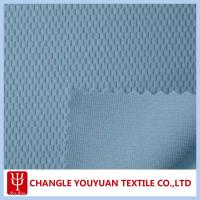 Buy cheap High quality closed eye mesh  fabric from wholesalers