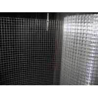 Buy cheap Hot Dipped Galvanized Welded Wire Screen 12.7mm Double Zinc Coating For Maximum Rust from wholesalers