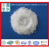 Buy cheap lowest price// iron free aluminum sulfate 17%//water treatment chemical product