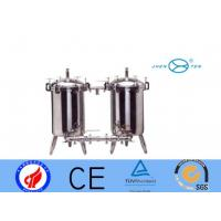 Buy cheap Hygienic Grade Olive Transformer Oil Filtration Machine SS304 316L from wholesalers