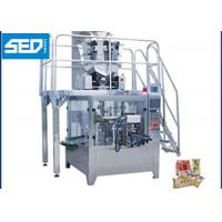 Buy cheap 8 Working Stations Automatic Pouch Packing Machine For Dried Fruits / Nuts from wholesalers