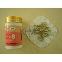 Buy cheap Reishi Shell-broken Spore Capsule from wholesalers