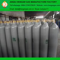 Buy cheap argon gas shielding gas from wholesalers