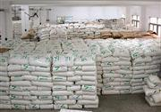 Buy cheap Ammonium Nitrate from wholesalers