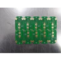 Buy cheap 4 Layer Metal Backed Pcb For UHF VHF 100 Mile Walkie Talkie Communication TM -8600 product