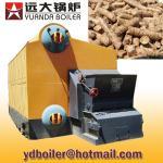 Buy cheap Industrial wood pellets biomass water tube steam boiler from wholesalers