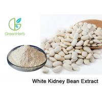 Buy cheap Plant Extract 1% Phaseolin White Kidney Bean Extract Phaseolus Vulgaris L from wholesalers