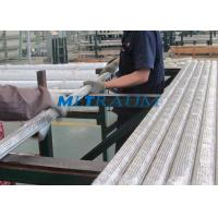 Buy cheap Nickel Alloy solid steel round bar / Rod Inconel 600 / 601 UNS N06600 / N06601 from Wholesalers