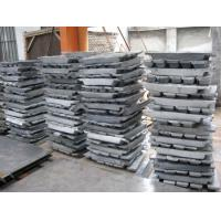Buy cheap sell lead ingot from wholesalers