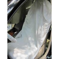 Buy cheap Disposable car seat cover from wholesalers