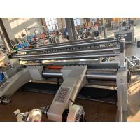 Buy cheap High Speed Jumbo Pper Roll Slitter Rewinder  Automatic Slitting Rewinding from wholesalers