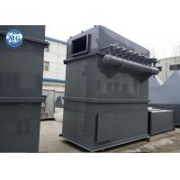 Buy cheap Multi Shape Metal Dust Collector Safety Pulse Jet Dedusting Filter from wholesalers