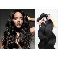 Buy cheap Highlighted Red 16 Inch peruvian virgin hair loose wave For Beauty Works from wholesalers