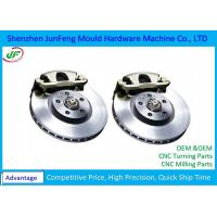 Buy cheap High Precision Aerospace Machined Parts Hard Anodized Machined from wholesalers