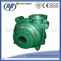 Buy cheap 75ZJR chloroprene rubber pump for acid liquid transporting from wholesalers